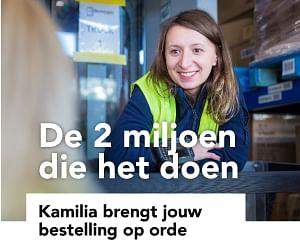 Timing Uitzendteam, branding campaign flex workers
