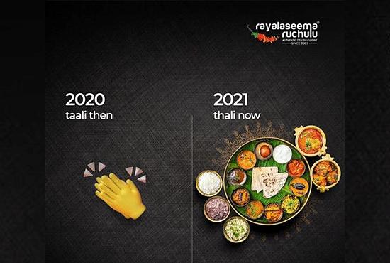 Digital Marketing For A Restaurant