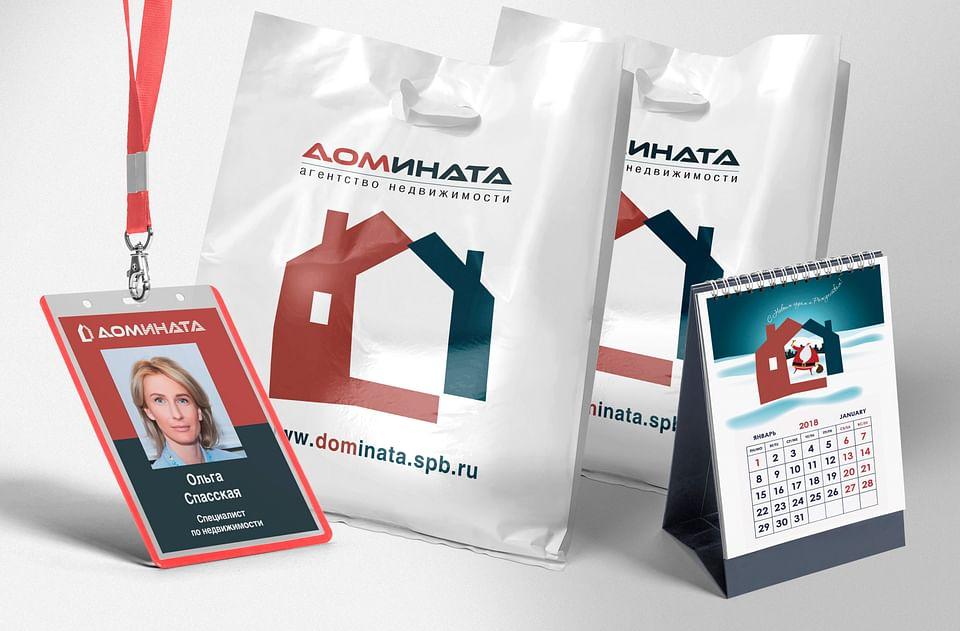 Dominata promotional campaign