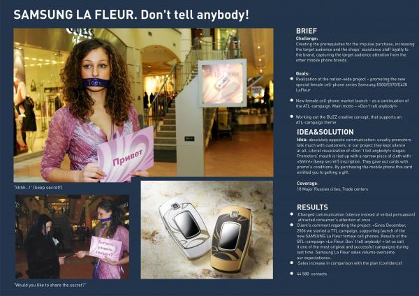 LA FLEUR. DON'T TELL ANYBODY