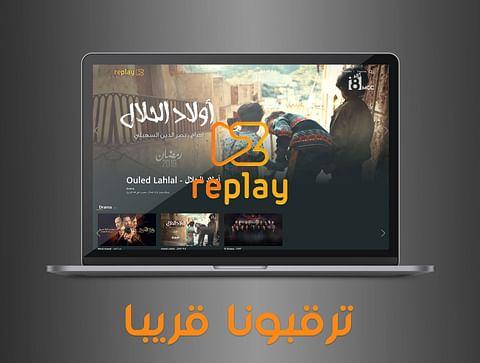 ReplayDZ