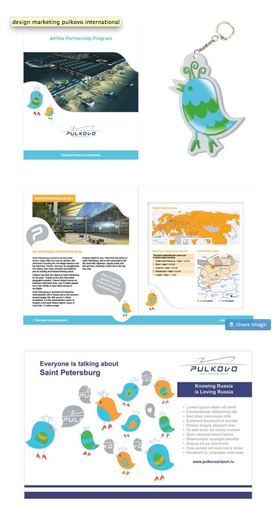 New Brand Design for Pulkovo Airport - Graphic Design