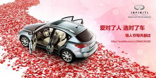 Rose petals - Publicidad