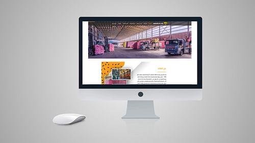 Al Qaed Feed - Website - E-commerce
