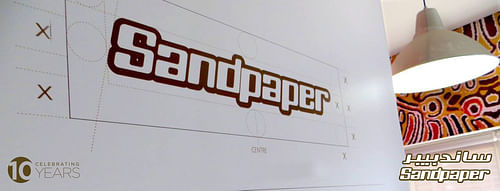 Sandpaper cover