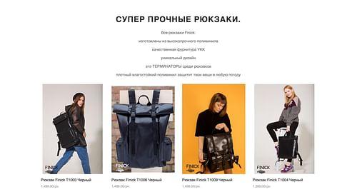 Finick e-commerce website - Création de site internet
