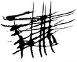 Banzai plató logo