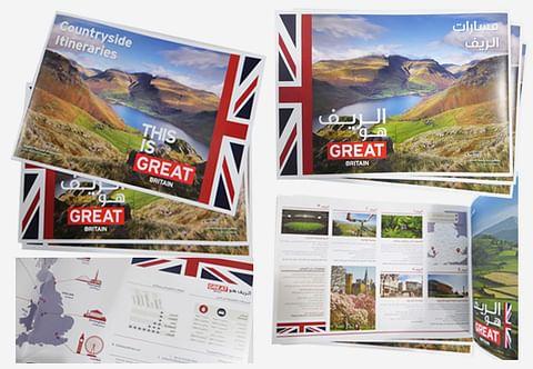 British Tourist Board Brochure Design.