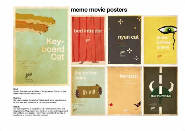 MEME - Advertising