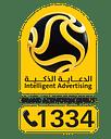 Intelligent Advertising logo