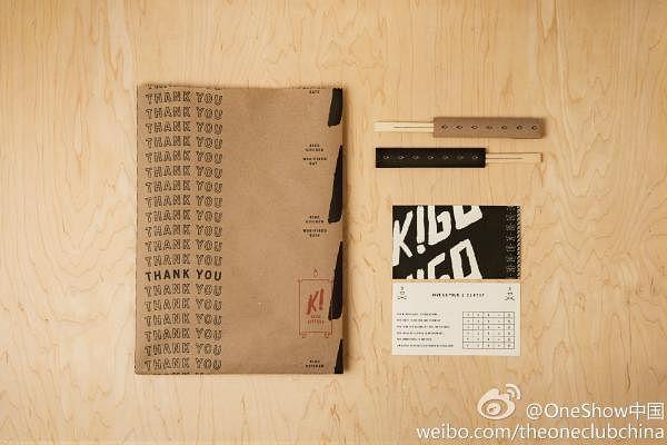 Kigo Kitchen Promotional Items, 1