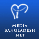 Media Bangladesh logo