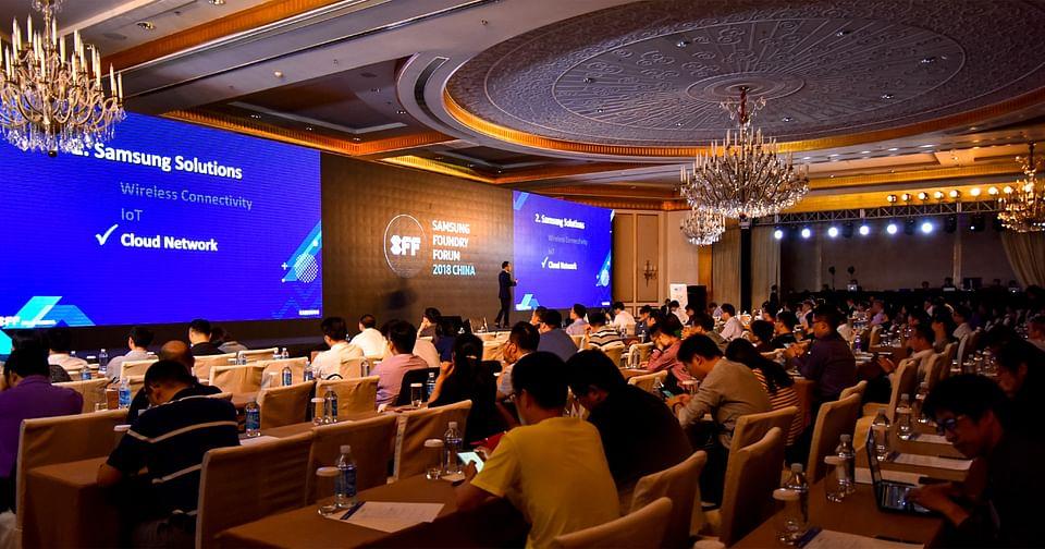 2018 Samsung Foundry Forum China