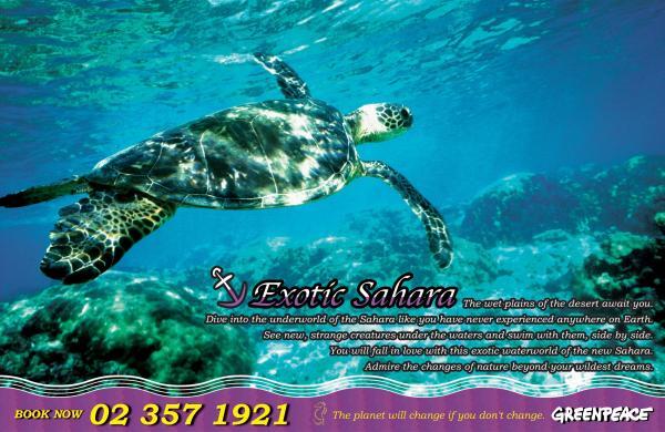 SAHARA - Advertising