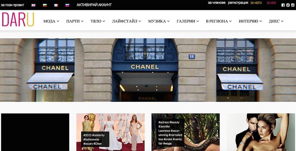 Online Fashion & Lifestyle Magazine