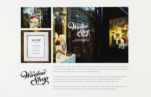 Creature Window Shop, 3 - Advertising