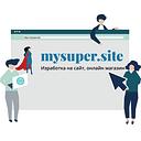 MySuper.Site logo