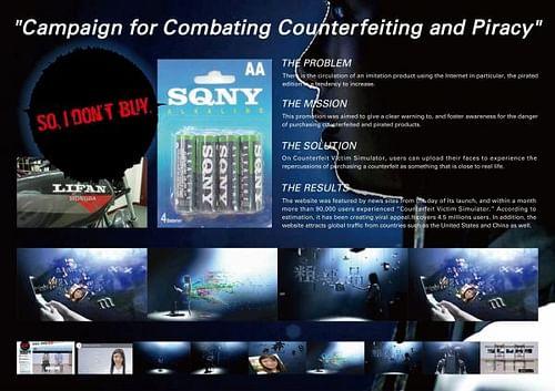 COUNTERFEIT VICTIM SIMULATOR - Advertising