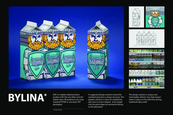 BYLINA - Advertising