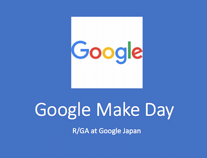 Local Japan Coordination for Google and R/GA