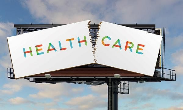 Seton Humancare - Billboard 2 of 3