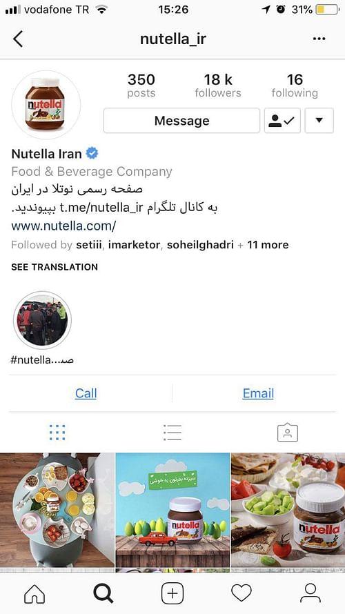 Nutella iran - Advertising