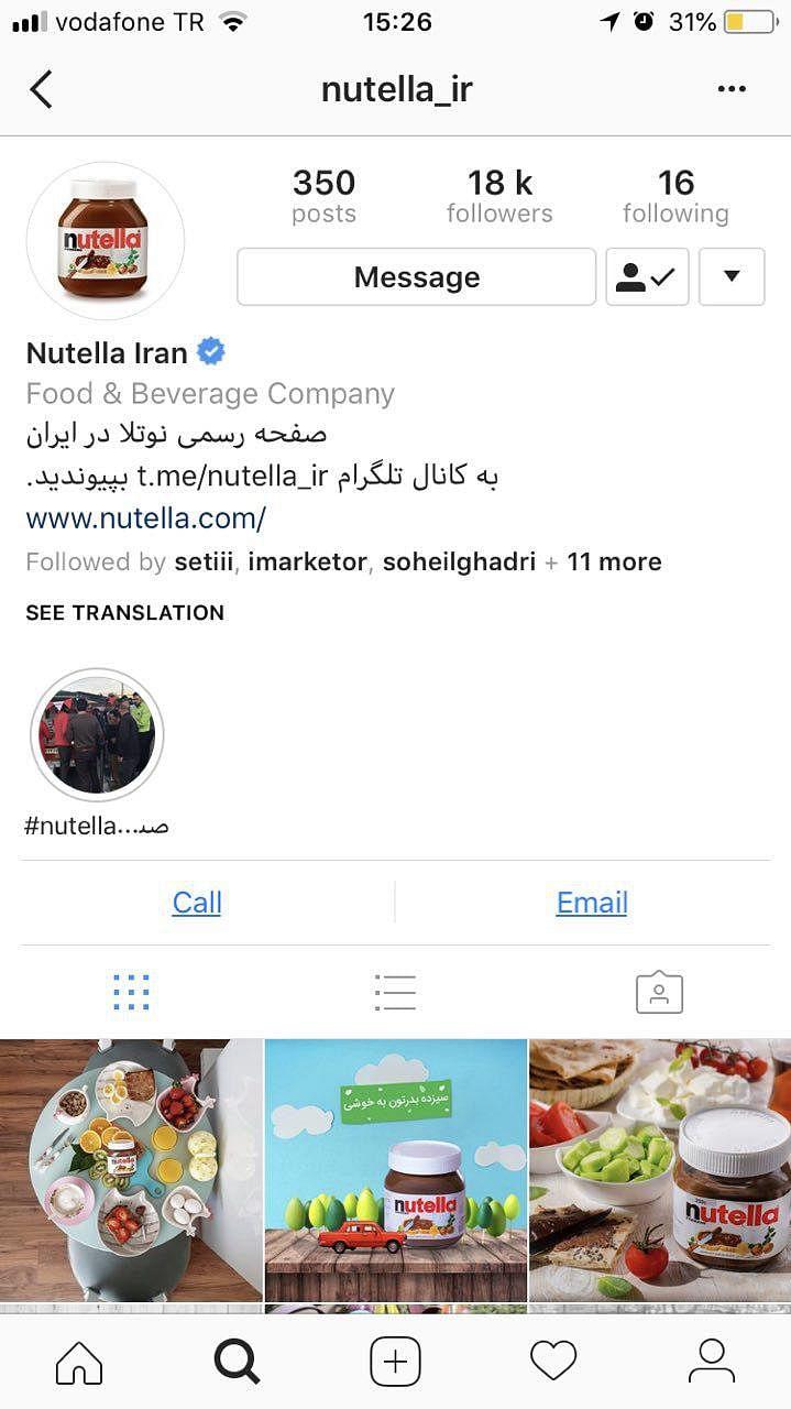 Nutella iran
