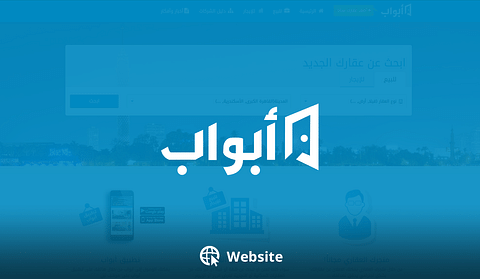 Abwab.com