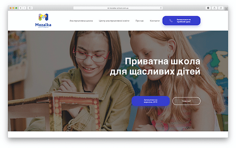 A website for the school of the future