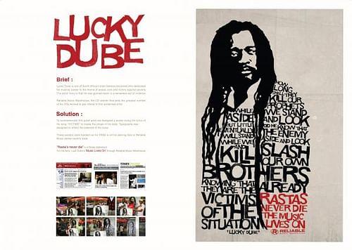 LUCKY DUBE - Advertising