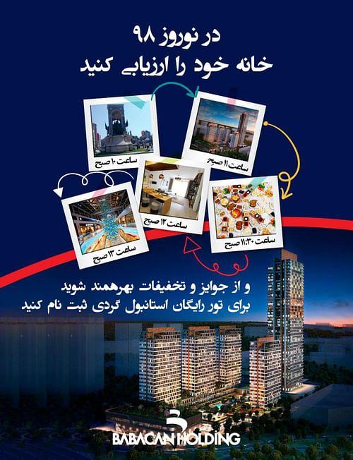 Babacan Holding - Advertising