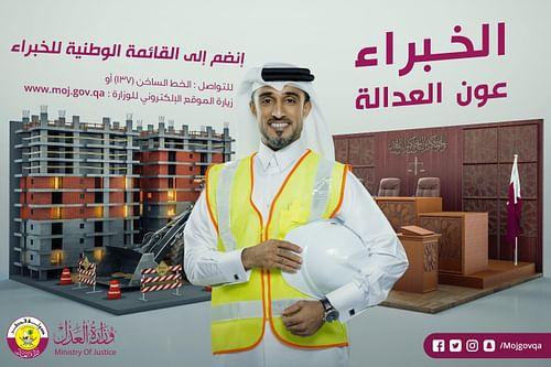 Qatari Ministry of Justice - الخبراء - Fotografie