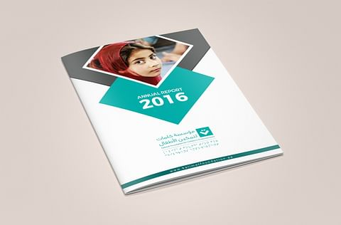 Annual Report 2016 for Kalimat Foundation