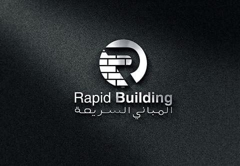 Logo Design for Rapid Building