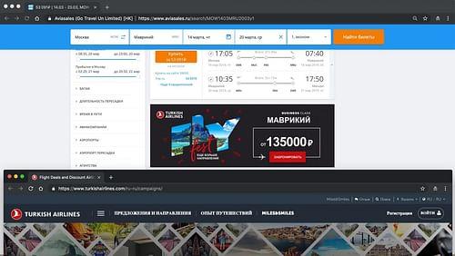 Digital Advertising - Turkish Airlines - Online Advertising