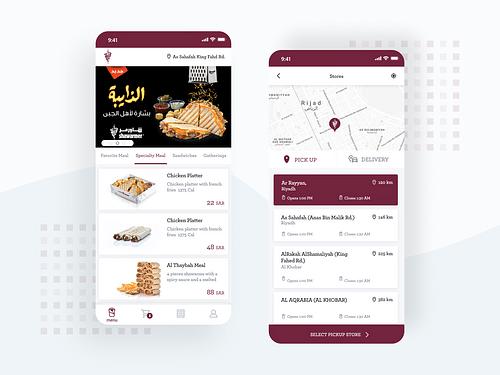 Shawarmer - Mobile & Web Food Tech App - Web Application