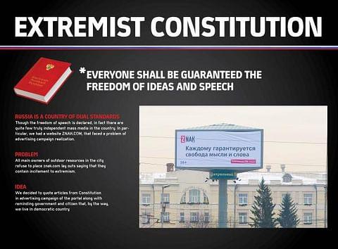 EXTREMIST CONSTITUTION