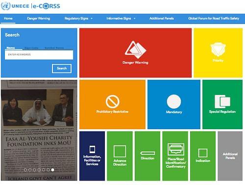 UNECE Branding & Website Development - Mobile App
