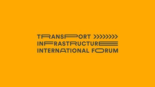 tiif / IFEMA - Branding y posicionamiento de marca