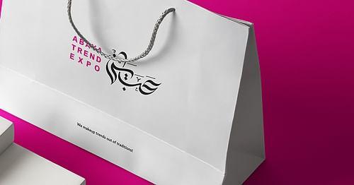 Abaya - Branding & Positioning