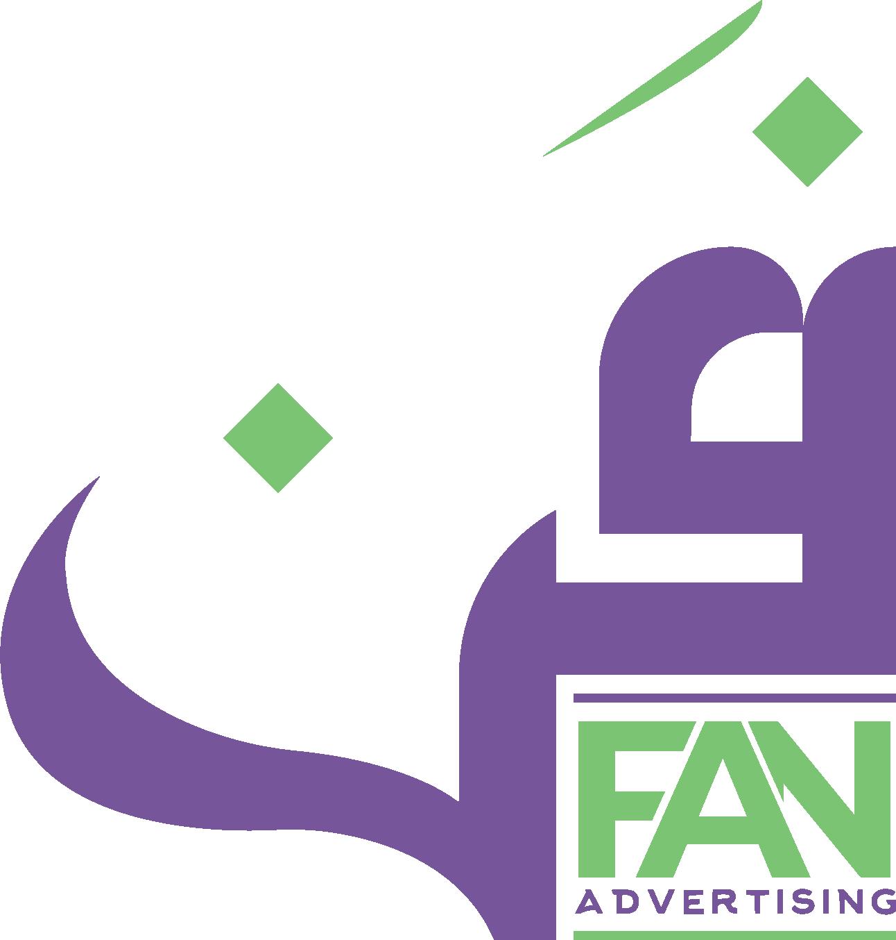 Logo Fan Advertising Algerie