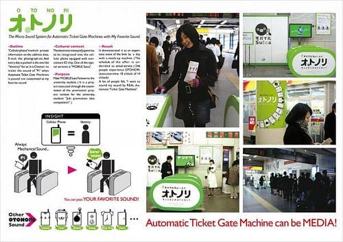 OTONORI (East Japan Marketing & Communications & East Japan Railway Company) - Advertising