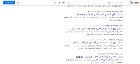 Kepox SEO Project