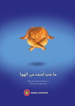Advertising Campaign Hawa Chicken