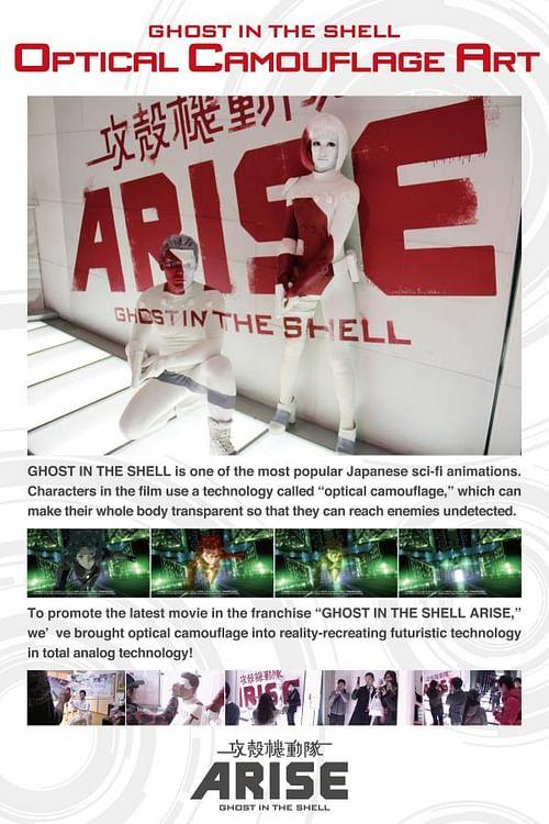 OPTICAL CAMOUFLAGE ART - Advertising