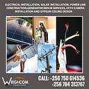 Weighcom Electrical Installation Services Kampala logo