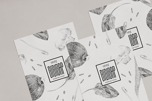 BIBIBAP - Design & graphisme