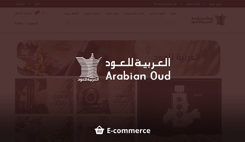 Arabian Oud - E-commerce