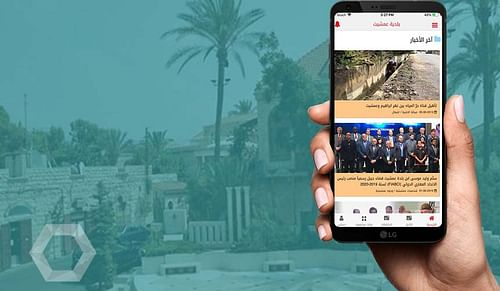 e-municipality app - Mobile App