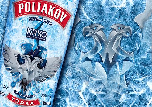 Poliakov Kryo Limited Edition - Image de marque & branding